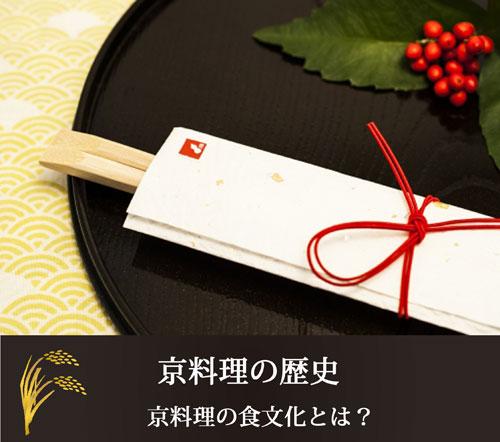 神戸の給食委託事業