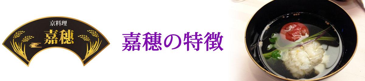 神戸市の給食委託