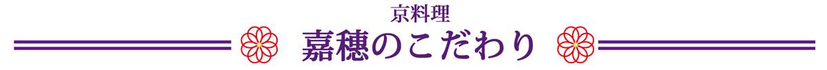 神戸の給食委託