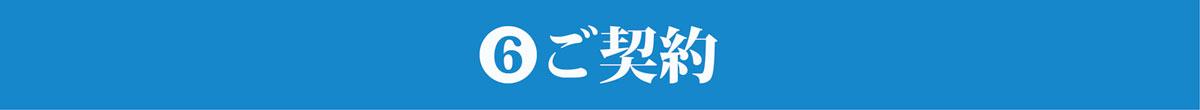 神戸市の給食委託業者